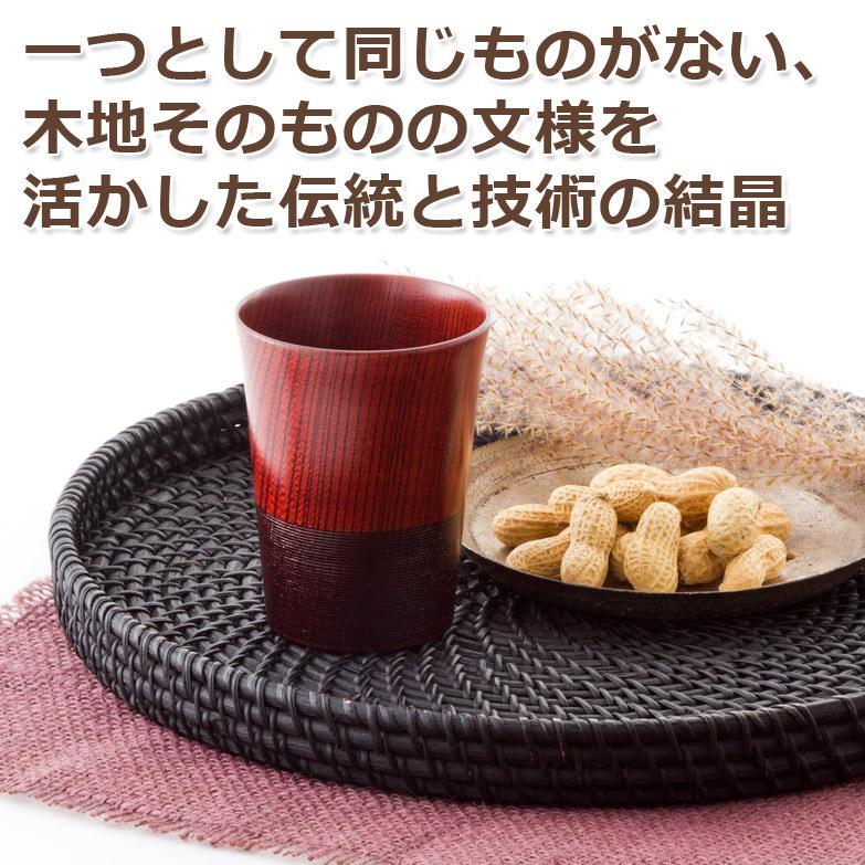 伝統の技術を惜しげもなく込めた逸品 「伝」山中塗 トールカップ 朱