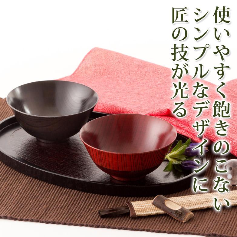 伝統の技術を惜しげもなく込めた逸品 「伝」山中塗 夫婦飯椀