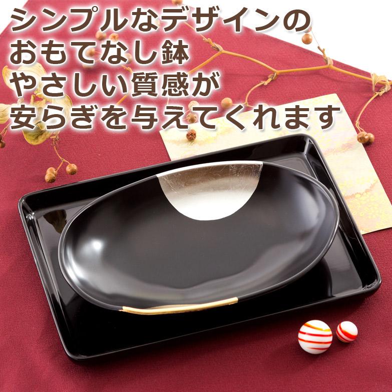 和食や洋食にも合う 7.0おもてなし鉢 黒 日月