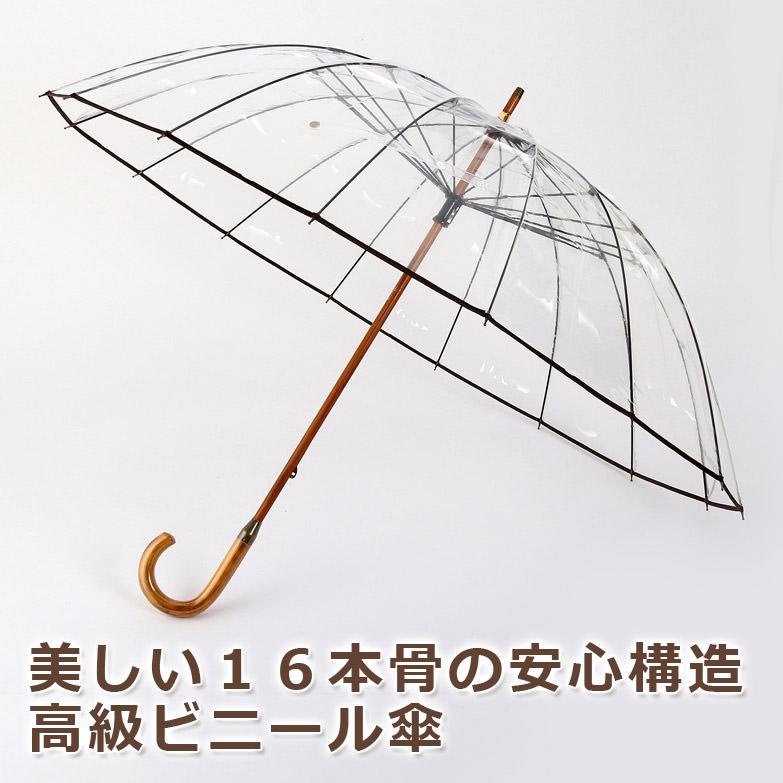 視界良好、強風にも耐えられる! かてーる16 ホワイトローズ株式会社 東京都