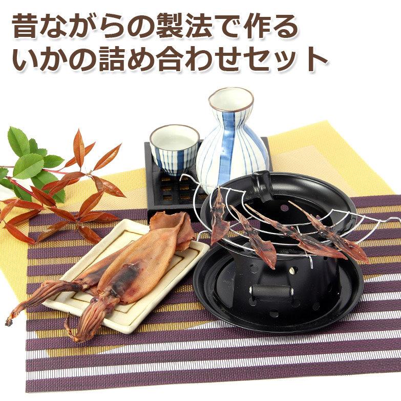 伝統の製法が旨さ引き出す・いかづくし 西海水産・石川県