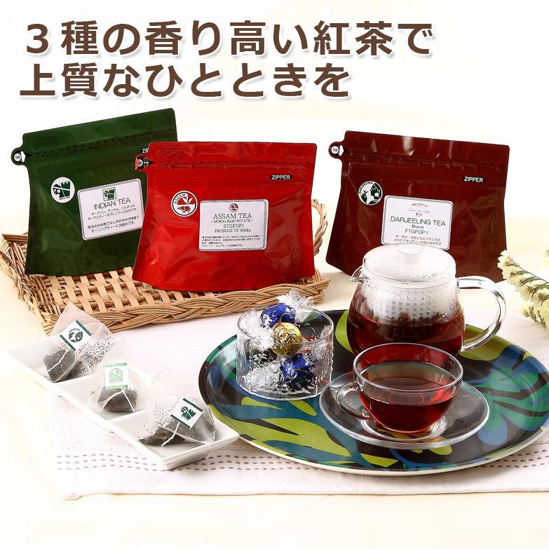 紅茶スペシャルセレクト  ロイヤルギフトBOX  ティーバッグ3袋セット サロン・ド・カフェ よしだ 茨城県