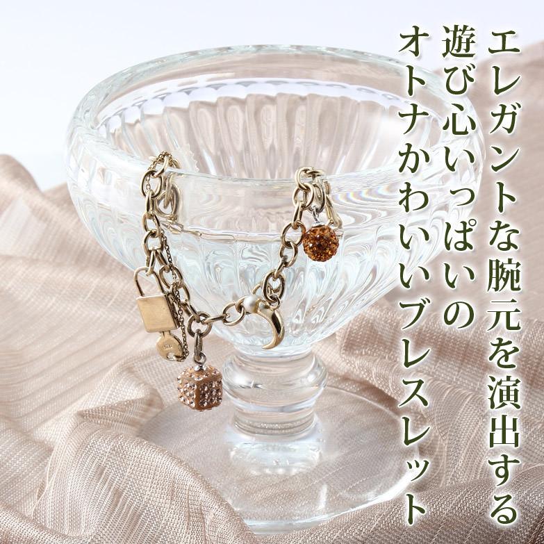 エリズ・オリジナルデザイン マルチチャーム付ブレスレット(ゴールド系)
