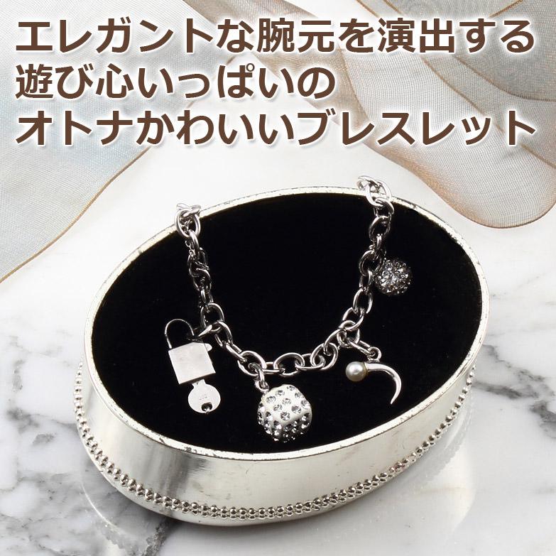 エリズ・オリジナルデザイン マルチチャーム付ブレスレット(シルバー系)