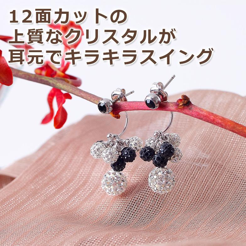 エリズ・オリジナルデザイン 房状クリスタルボール(大粒・クリア) ピアス