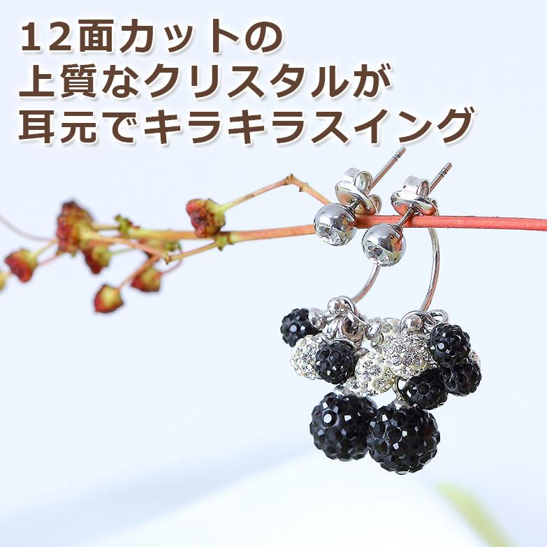 エリズ・オリジナルデザイン 房状クリスタルボール(大粒・黒) ピアス