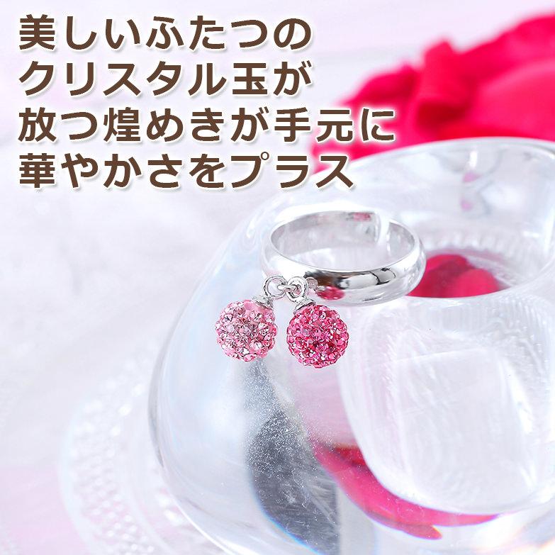 エリズ・オリジナルデザイン スィングクリスタルリング (ショッキングピンク玉+淡ピンク玉)