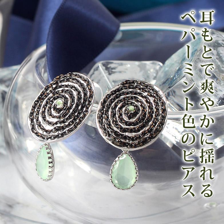 エリズ・オリジナルデザイン  渦巻きチェーン ピアス