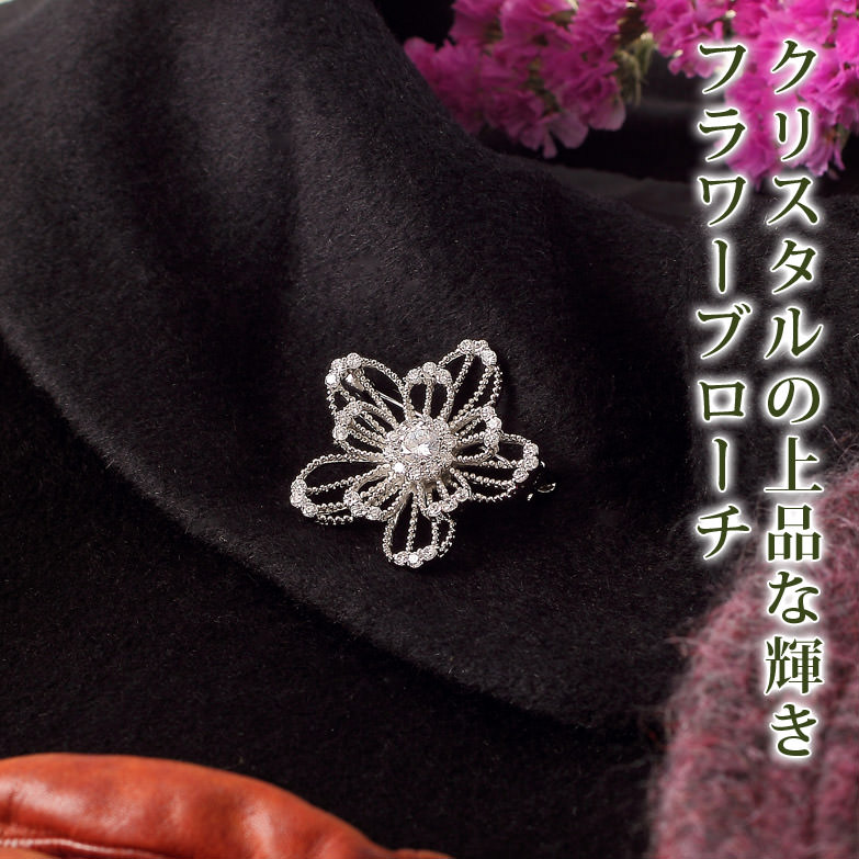 エリズ・オリジナルデザイン  ブローチ★フラワーモチーフ
