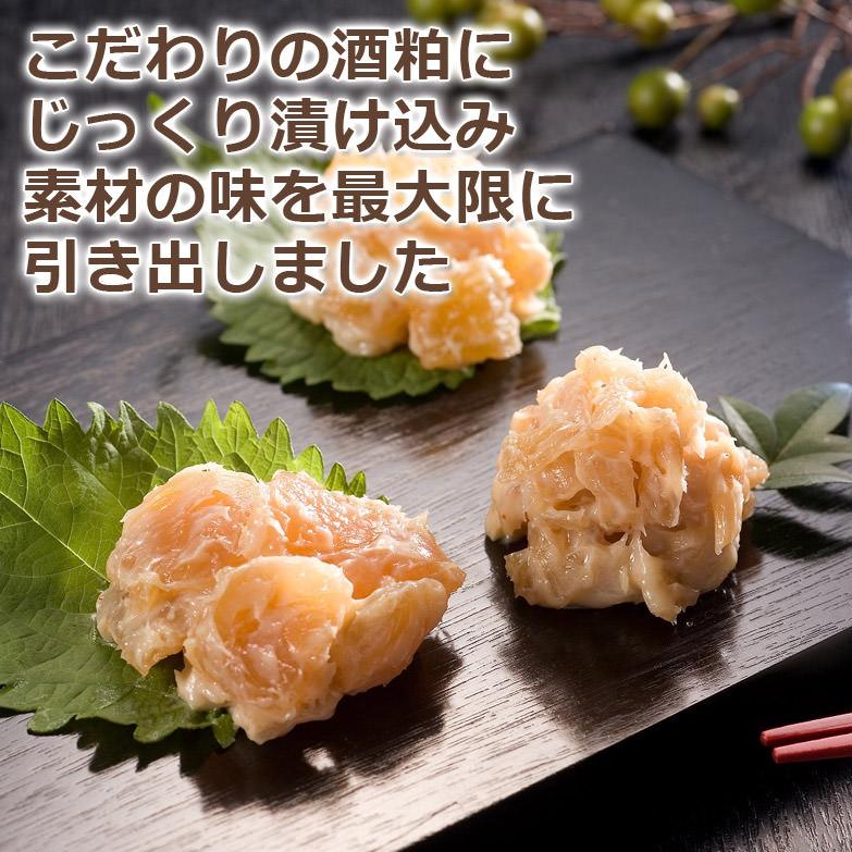 九州の昔ながらの懐かしい味 有明漬 四色詰合せ