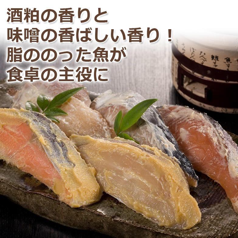 日本伝統の焼き魚料理 漬魚詰合せ