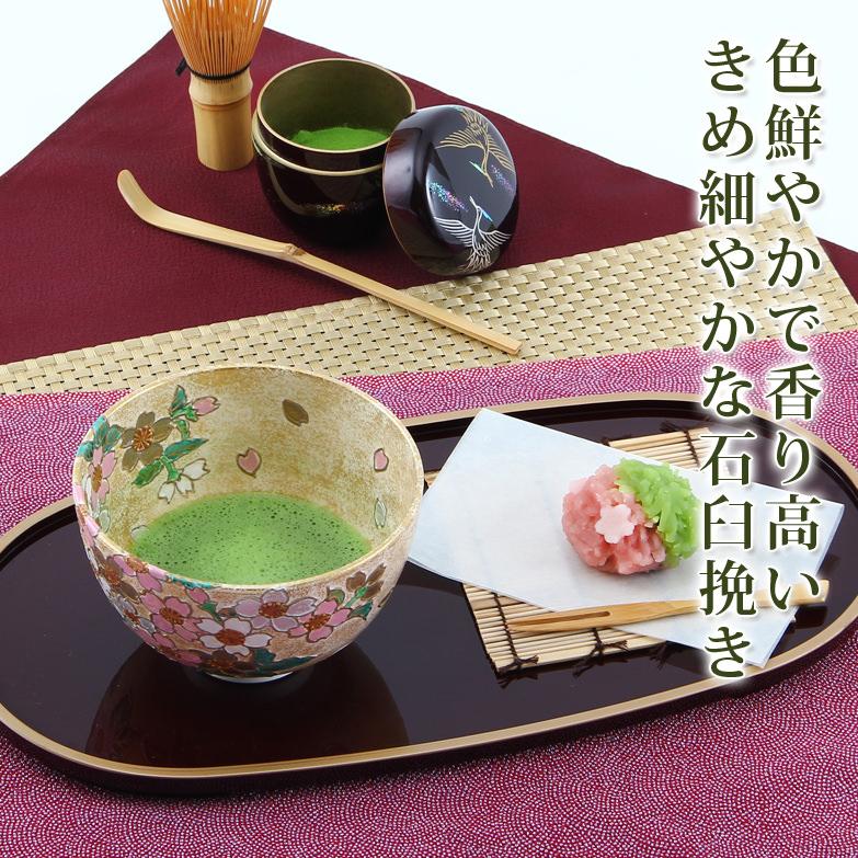 足利の茗園から生まれた奥の山茶園抹茶