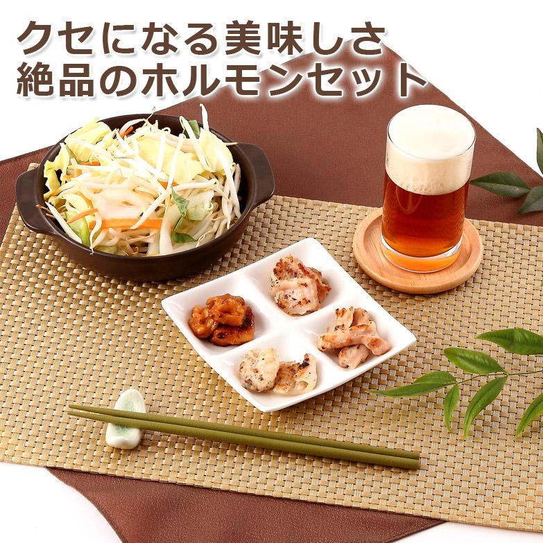 絶品お肉を北海道十勝からお届け  ホルモンセット