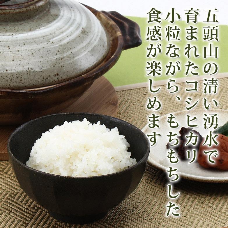 五頭山系 5�s×2 株式会社かたぎり・新潟県