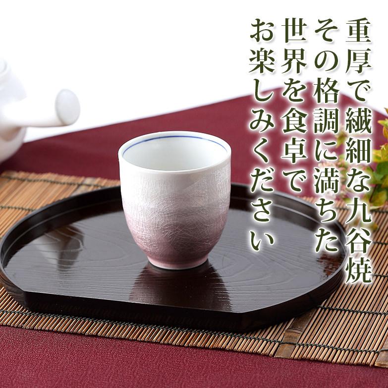 伝統の技が食卓をさらに豪華に 美味しく演出 銀彩ピンク 湯呑