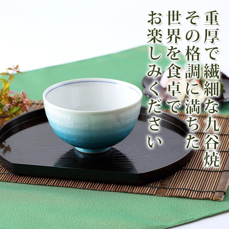 伝統の技が食卓をさらに豪華に 美味しく演出 銀彩緑 飯碗