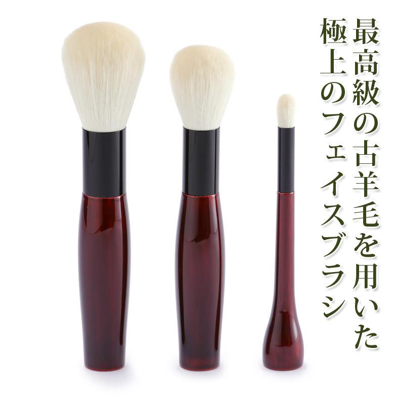伝統技法「玉虫塗」と古羊毛が織り成す  化粧筆 月/会津塗はなぬり(フェイス)
