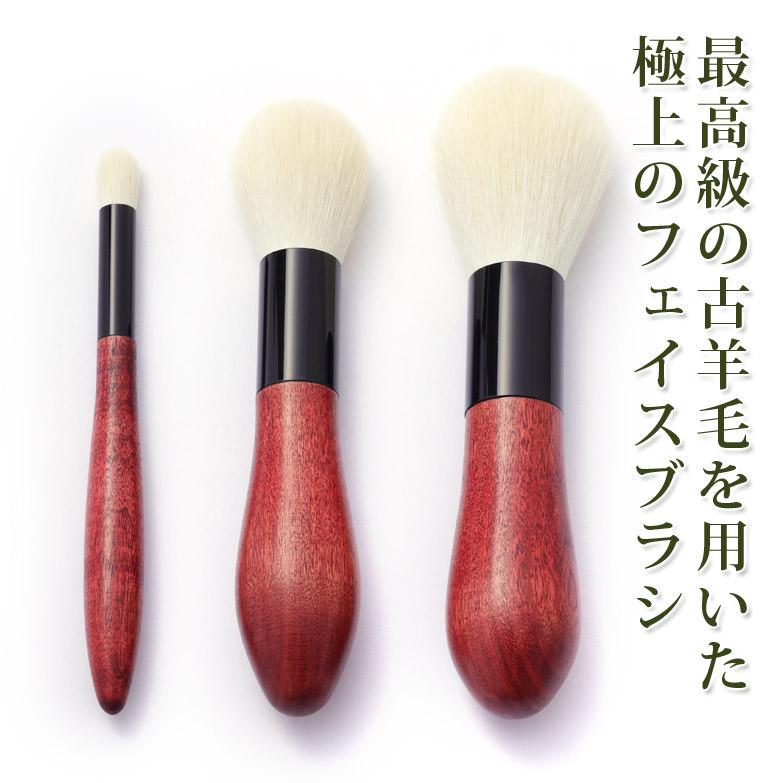 持ちやすい丸みを帯びた柄  化粧筆 花/会津拭漆さくら(フェイス)