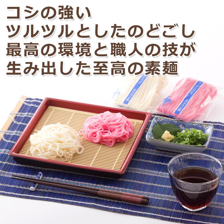 こだわりののどごし 職人技が生きる、茹でてものびにくい麺 手のべ素麺つゆセット