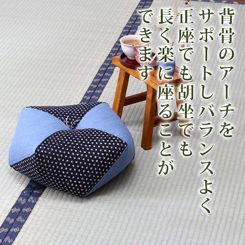 お手玉形がモダンな、楽に座れるお座布団 おじゃみ座布団