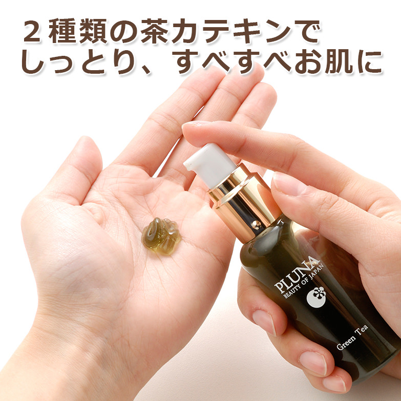 日本のお茶文化から生まれた美容マスク  PLUNA緑茶マスク