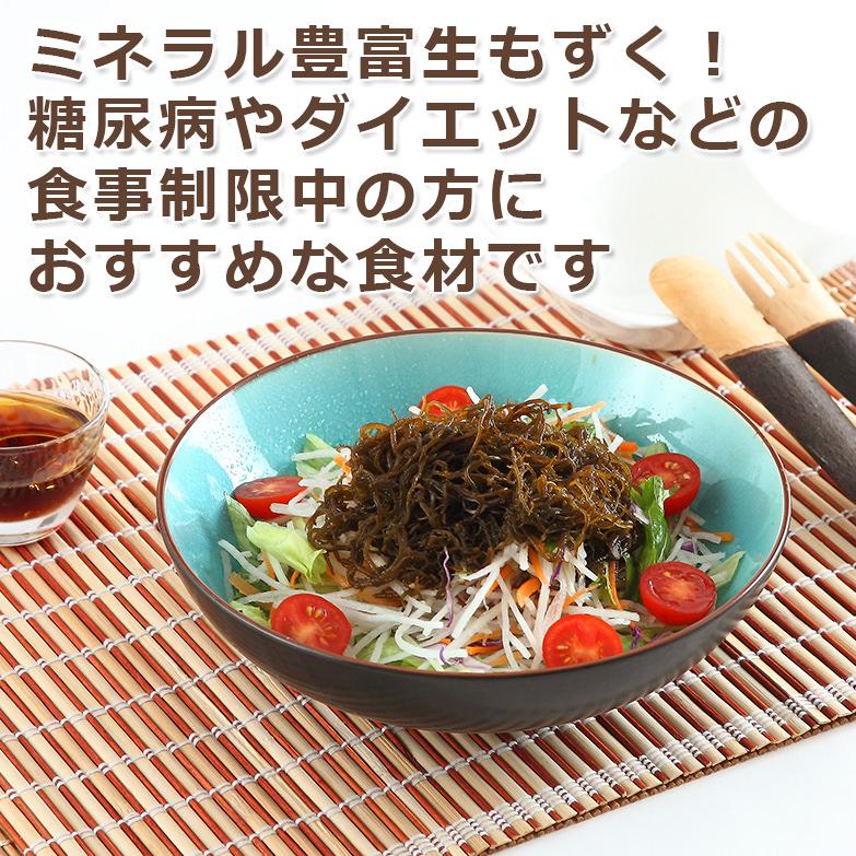 健康維持に 宮古島産生モズク300g×8袋