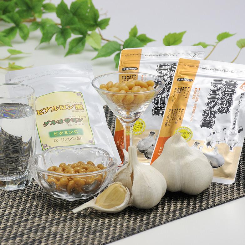 美容と健康セット(腸溶) 株式会社健康クラブ 鹿児島県 烏骨鶏の卵と有機栽培ニンニクを使用したニンニク卵黄とヒアルロン酸のセット。