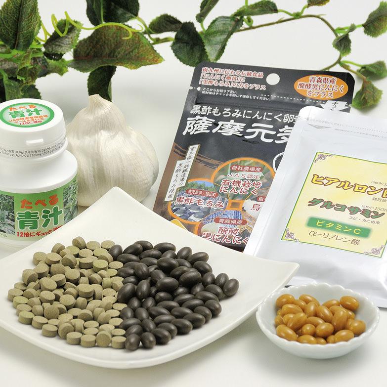 栄養たっぷりセット 株式会社健康クラブ 鹿児島県 ニンニク卵黄、たべる青汁、ヒアルロン酸の3つをセットにしました。