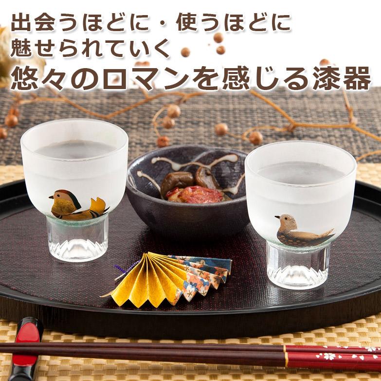 世界に誇るべき工芸文化 蒔絵入りぐい飲みグラス