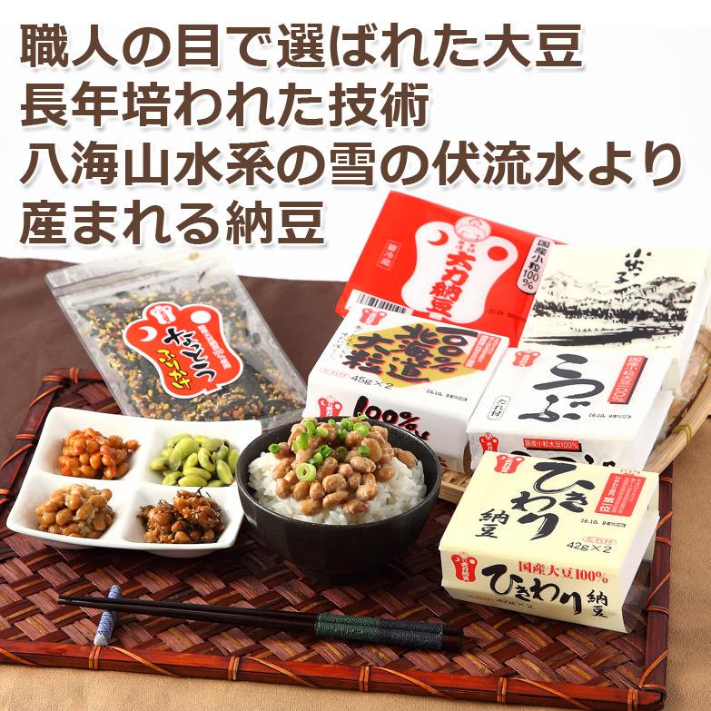 大力納豆 詰め合わせ|株式会社大力納豆・新潟県