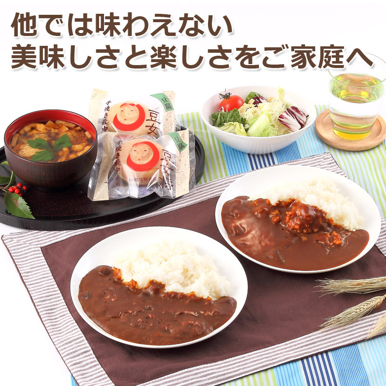 愛知県の特産品にこだわった詰め合わせ 味噌カレー・味噌ハヤシ・ 即席赤出し「豆女将」セット 呑龍(どんりゅう )・愛知県