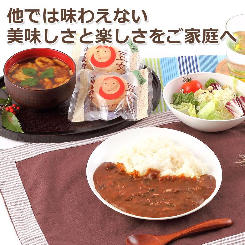 愛知県の特産品にこだわった詰め合わせ 味噌カレー・即席赤出し「豆女将」セット 呑龍(どんりゅう )・愛知県
