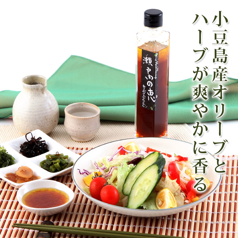 小豆島で作られたオリーブオイル、 ご飯によく合う佃煮をお届け! 小豆島からのおくりもの「恵セット」