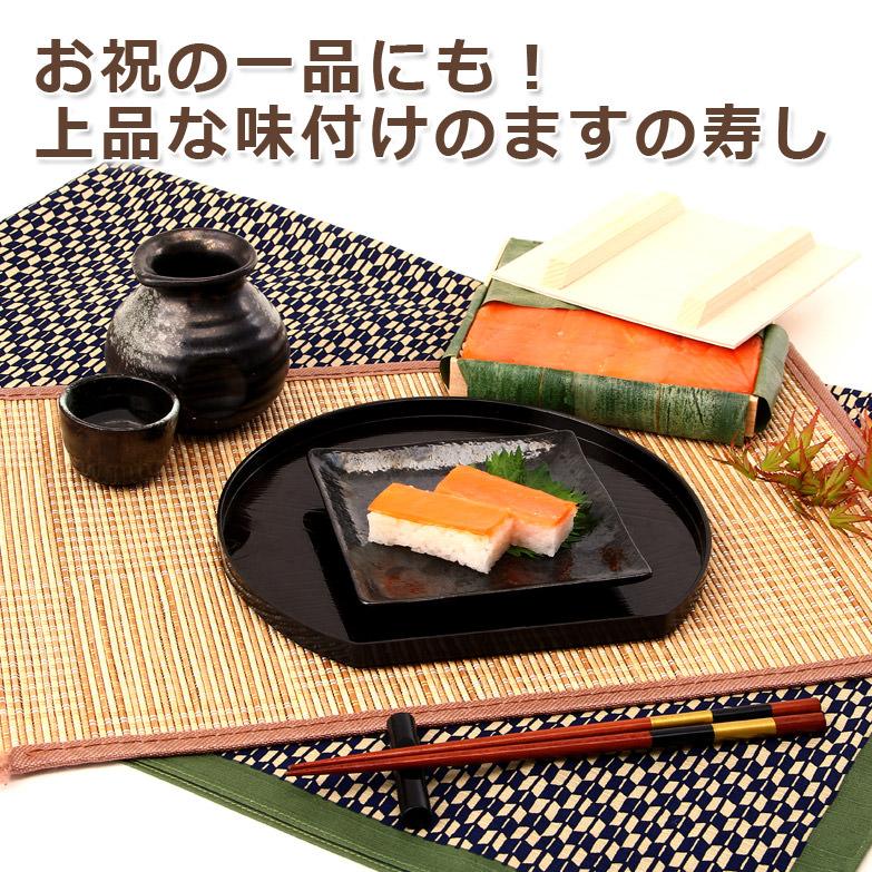 贈って喜ばれる逸品  ますの寿し 一重  平ら寿し本舗・富山県