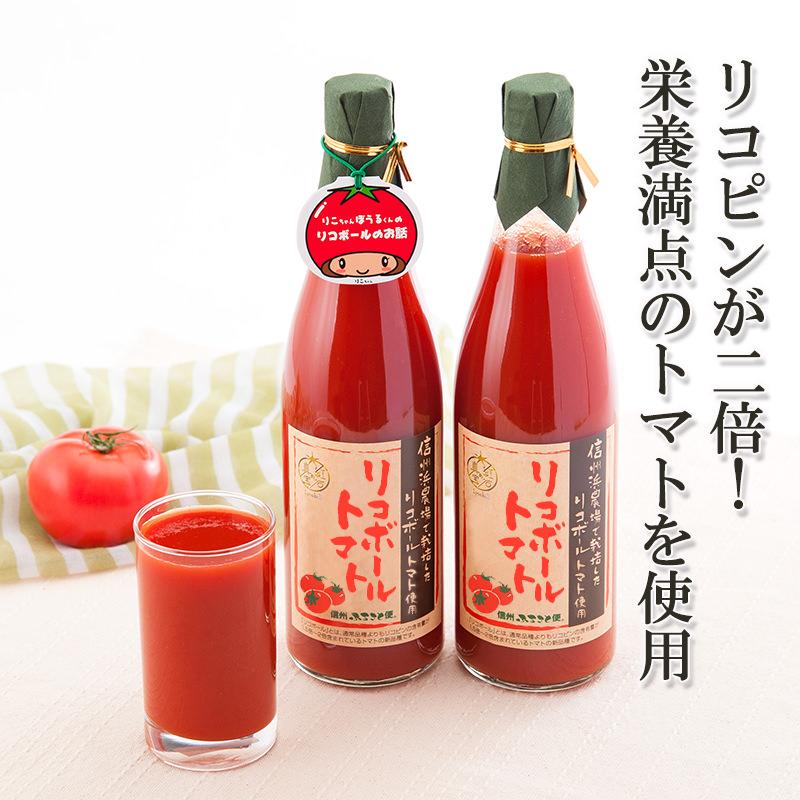 真っ赤なトマトで作りました 「真紅の宝石」リコボールトマトジュース12本セット
