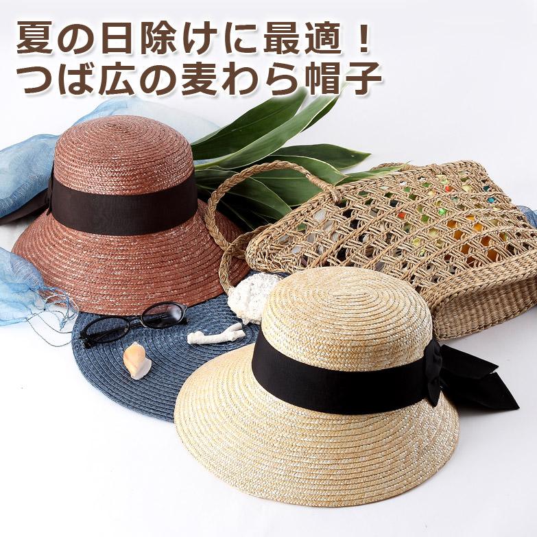 麦わら帽子女性用 有限会社ビスポーク・埼玉県