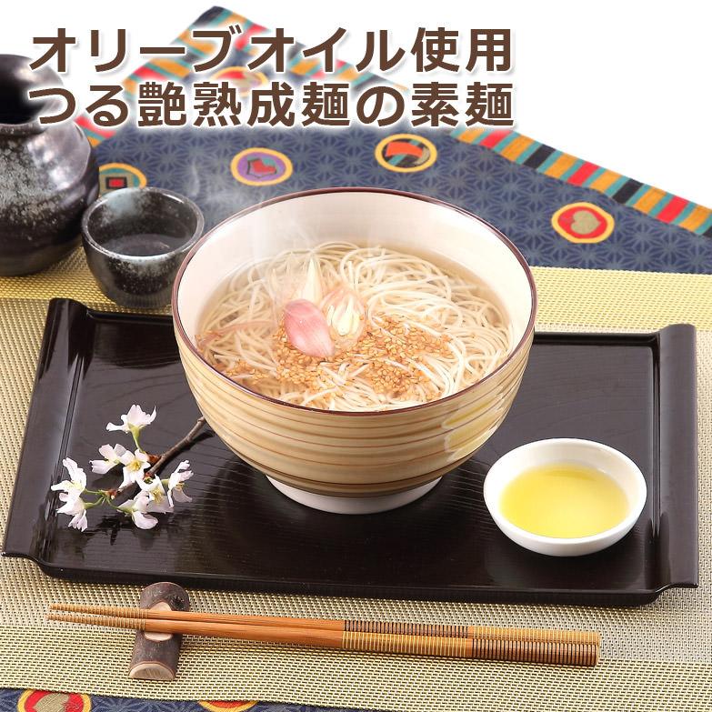 オリーブオイルでより艶やかな食感に  手延素麺オリーブオイル仕立て (金帯)【14食分】
