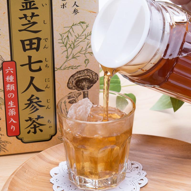 富山の漢方薬局で19種類の厳選材料をブレンドした飲みやすい漢方茶 霊芝・田七人参 薬膳茶〔20g×20包〕