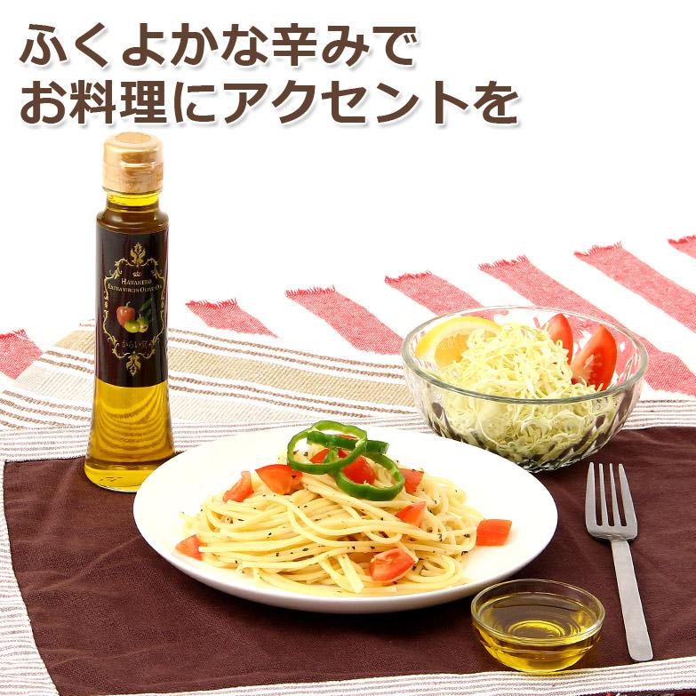 素材の風味を損なわない辛みエッセンス ハバネロオイル からい堂・滋賀県