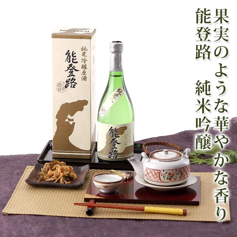 硬水仕込みのしっかりとした味わい  能登路 純吟 720ml �葛v世酒造店・石川県