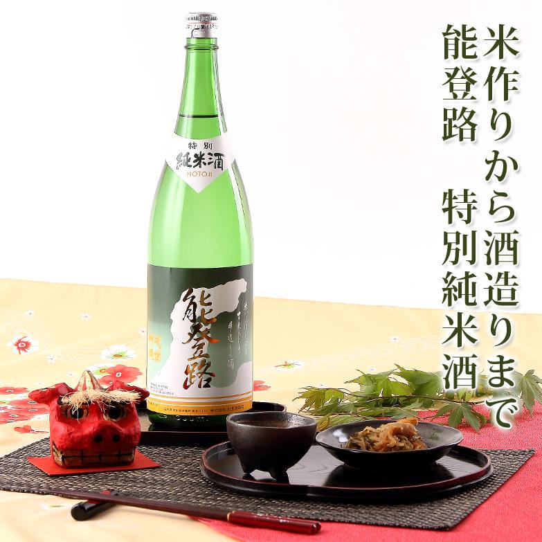 コク深い味わい  能登路 特別純米酒 1.8L �葛v世酒造店・石川県