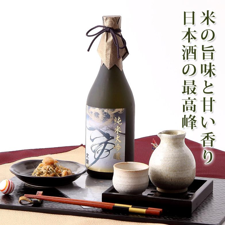 最高級酒米「山田錦」を用いた芳醇な風味  文楽 純米大吟醸 720ml