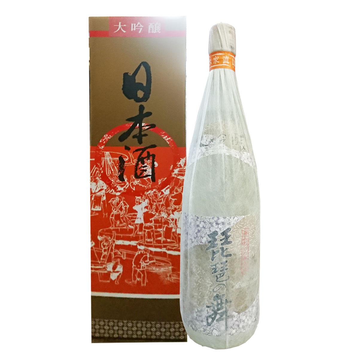 琵琶の舞 大吟醸 藤居本家 滋賀県 近江の酒造りの伝統を180年以上守り続ける天保2年創業の老舗酒蔵の自信作。