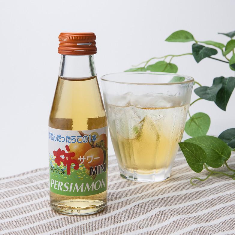 口臭対策にも効果あり。中部地方で人気の高い果汁飲料水 柿サワー 木本商会・岐阜県