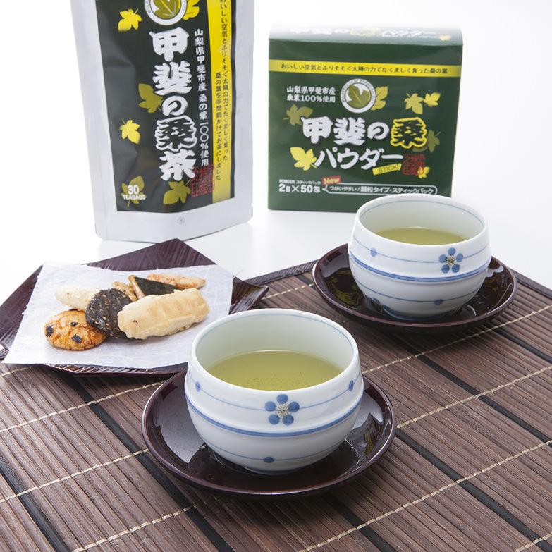 桑茶・パウダーSTセット 甲斐市商工会・山梨県 甲斐市登美の豊かな自然の中で育った桑の葉のお茶と使い勝手のよい分包タイプの粉末茶を詰め合わせました。