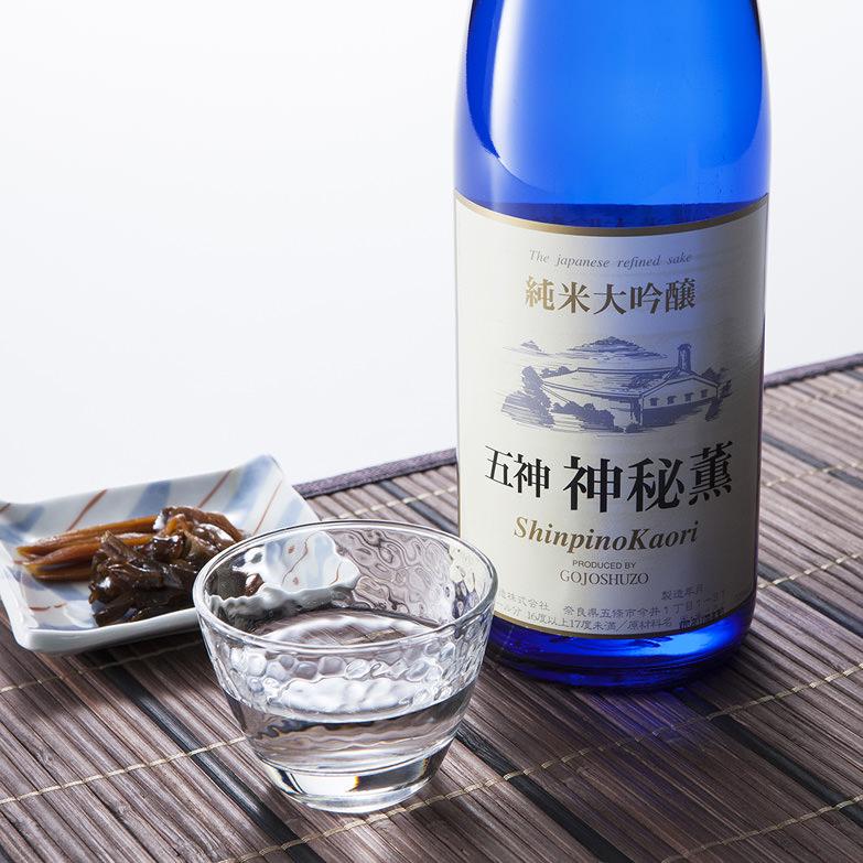 五神 純米大吟醸 神秘薫 五條酒造株式会社 奈良県 酒造好適米山田錦を精米歩合40%まで磨いて、丁寧に醸したお酒。