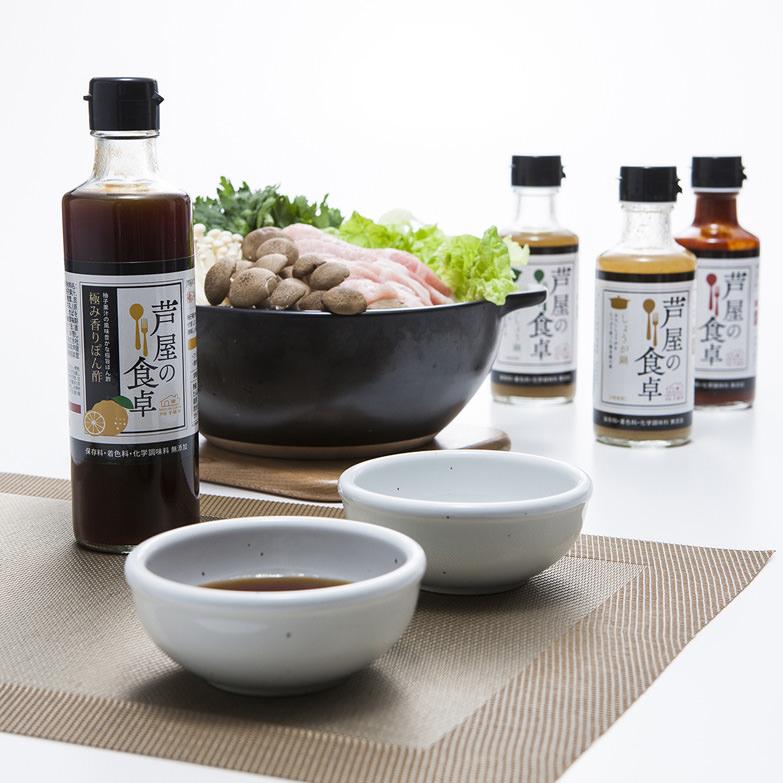 鍋つゆとぽん酢セット 株式会社千暮里 兵庫県 柚子果汁と4種のだしを贅沢に使ったとっておきのぽん酢と濃厚な旨みの鍋つゆ3種のセット。