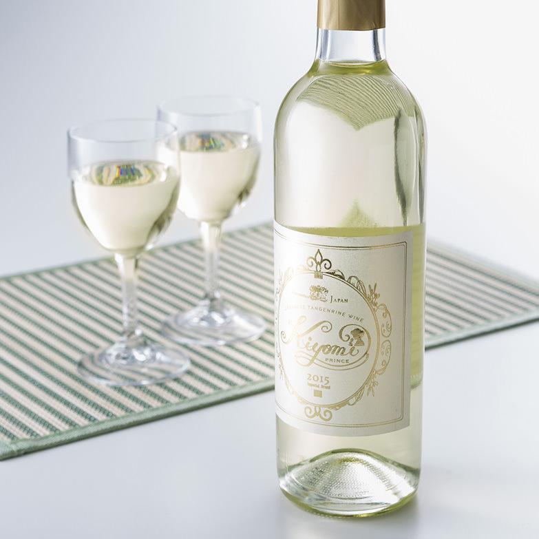 みかんわいん Kiyomi 合名会社きたたに 広島県 瀬戸内の潮風と陽ざしを受けて育った高級希少品種「プリンス清見」で作ったワイン