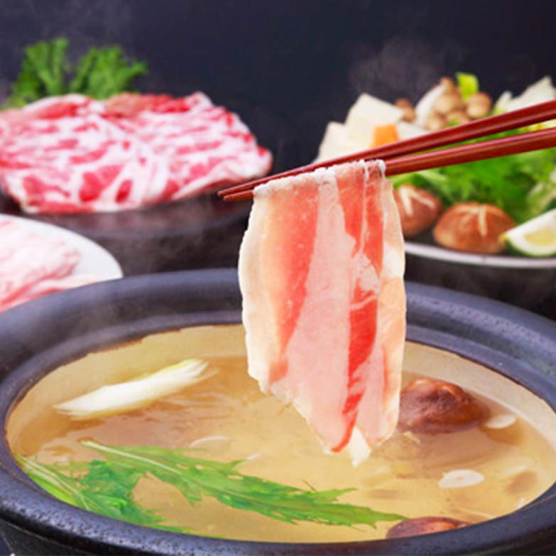 伊勢志摩ロイヤルポーク(三元豚)豚しゃぶ用 豊栄食肉センター 三重県 サラッとコクのある三元豚をしゃぶしゃぶで!