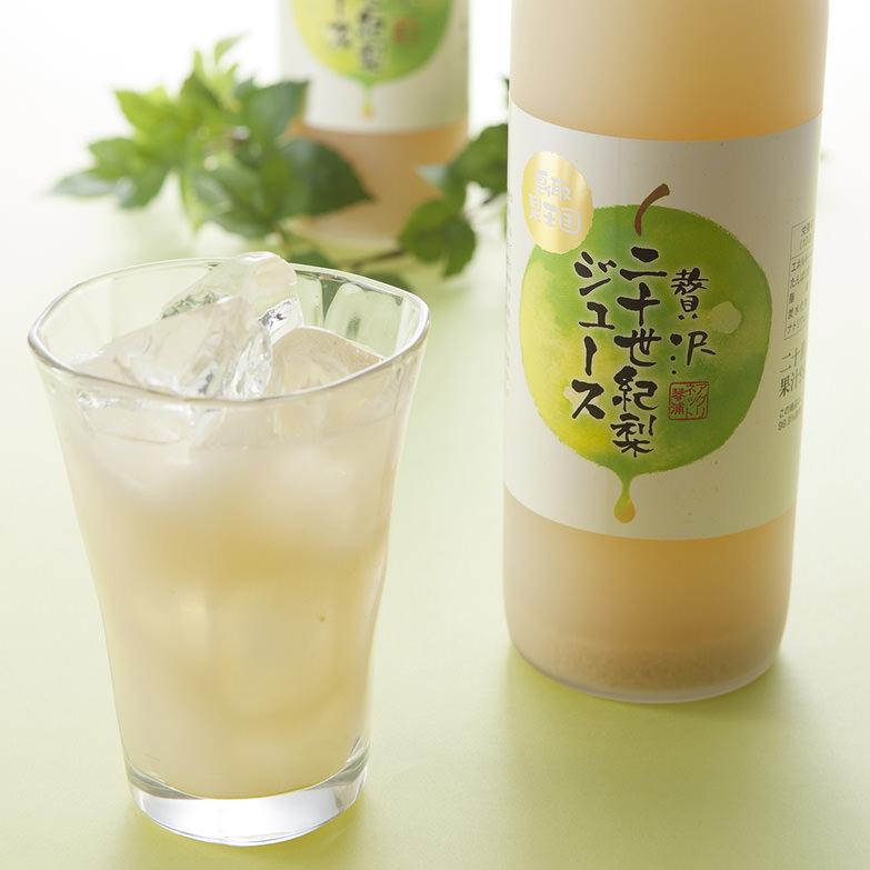 ぜいたく20世紀梨ジュース 株式会社アグリネット琴浦 鳥取県 鳥取県産二十世紀梨をギュギュッと搾った果汁100%のストレートジュース